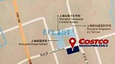 Shanghai Costco